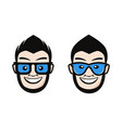 head with blue glasses vector image