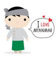 myanmar men national dress cartoon vector image vector image