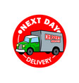 next delivery service truck vector image vector image