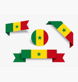 senegalese flag stickers and labels vector image vector image
