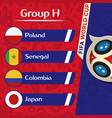 world cup 2018 group h team image vector image vector image