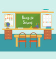 classroom back to school background theme flat vector image vector image
