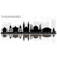 paramaribo suriname city skyline black and white vector image vector image
