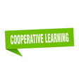cooperative learning speech bubble cooperative vector image vector image