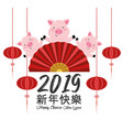 happy chinese year with pigs and fan vector image vector image