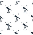 seamless telescope pattern education symbol from vector image