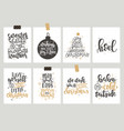 set with merry christmas and happy new year vector image vector image