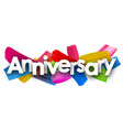 anniversary poster with brush strokes vector image
