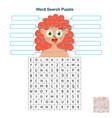 body parts word search puzzle educational game vector image vector image