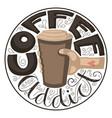 coffee addict vector image vector image