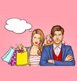 couple returning from shopping cartoon vector image vector image