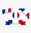french flag stickers and labels vector image vector image