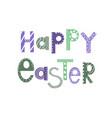 happy easter celebration festival flat art banner vector image