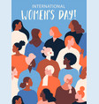 international womens day template with for vector image vector image