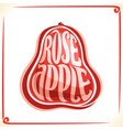 logo for rose apple vector image vector image