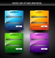 web login vector image vector image