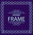arabic frame geometric line style vector image vector image