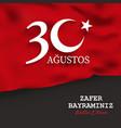 august 30 victory day turkey celebration
