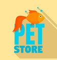 fish pet store logo flat style vector image
