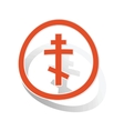 Orthodox cross sign sticker orange vector image vector image