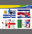 soccer football players brazil 2014 group d vector image vector image