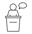 student speaker icon outline style vector image vector image