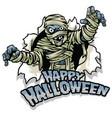 halloween design mummy character vector image vector image