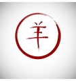 Zodiac symbols calligraphy goat vector image