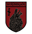 design patch heraldic shield with a werewolf and vector image vector image