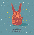 rabbit shape with text easter day and vector image