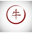 Zodiac symbols calligraphy ox vector image vector image