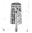 ice cream recipe - russian lettering vector image vector image