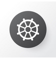 Rudder icon symbol premium quality isolated boat vector image