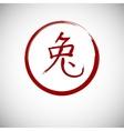 Zodiac symbols calligraphy rabbit vector image vector image