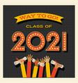 2021 graduation card graduates waving diplomas vector image