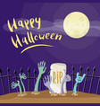 happy halloween poster with zombies hands vector image vector image