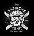 helmet safety propaganda vector image vector image