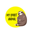 lovely cartoon sloth logo vector image vector image