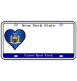 new york state license plate vector image vector image