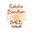 raksha bandhan sale creative background vector image vector image