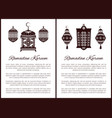 ramadan kareem muslim lantern symbol of holy month vector image vector image
