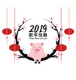 chinese festival year celebration with pig and vector image