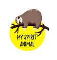 cute funny cartoon sloth vector image