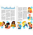 motherhood hand drawn infographics vector image
