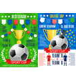 posters for soccer sport football game vector image vector image