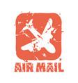 vintage postage air mail stamp
