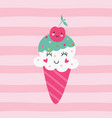 with funny ice cream and cherry vector image