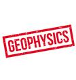Geophysics rubber stamp vector image