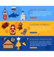 set russia travel horizontal banners with place vector image vector image