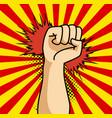 a pop art cartoon comics poster with fist vector image vector image